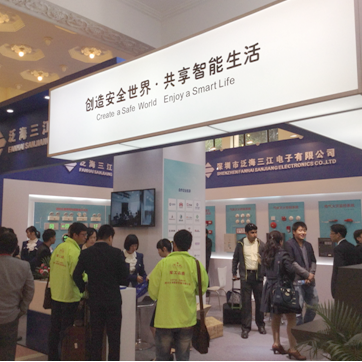 Demo of wireless fire alarm system at Fire 2015 in Beijing