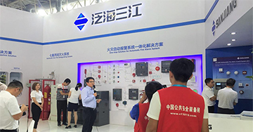 CHINA FIRE 2017 & IFSEC SEA 2017 Have Seen Sanjiang Strength